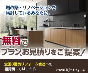 data - 【カンタン掃除】お手入れしやすいキチンリフォーム工事費用相場