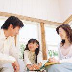 タウンライフ家づくり「ハウスメーカー特集」のサイトオープン!